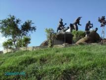 Saraighat Park,North Guwahati.